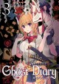 Ghost diary. Volume 3