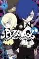 PERSONA Q : shadow of the labyrinth, Side: P3. 1