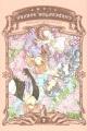 Cardcaptor Sakura. 4