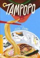 Tampopo = Dandelion