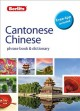 Cantonese Chinese phrase book & dictionary.