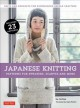 Japanese knitting : patterns for sweaters, scarves and more