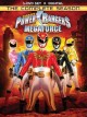 Power Rangers megaforce : the complete season
