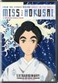Miss Hokusai = Sarusuberi