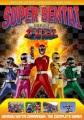 Super Sentai. Gekisou Sentai Carranger. Complete series.