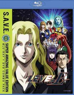 Level E. The complete series [Blu-ray + DVD combo] cover image