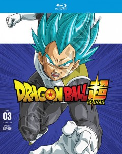 Dragon ball super. Part 03 cover image