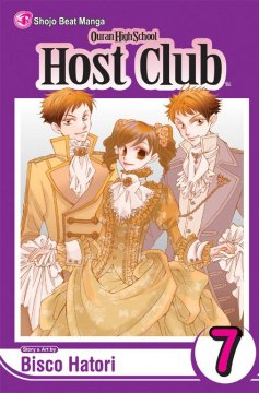 Ouran High School host club. 7 cover image