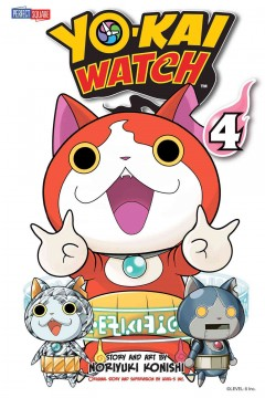 Yo-kai watch. 4, Dance fight / story and art by Noriyuki Konishi ; original concept and supervision by Level-5 Inc cover image