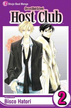 Ouran High School host club. 2 cover image