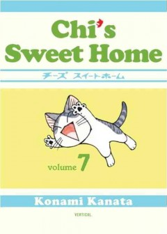 Chi's sweet home. 7 cover image