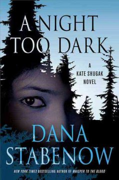 A night too dark cover image