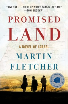 Promised land : a novel of Israel cover image