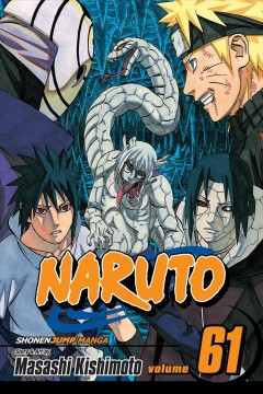 Naruto. 61,   Uchiha Brothers united front cover image