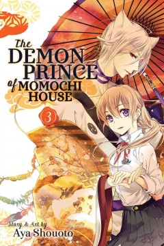 The demon prince of Momochi House. 3 cover image