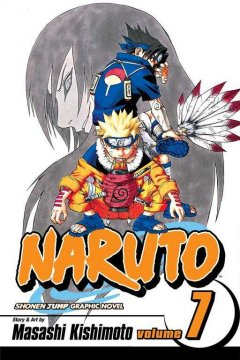 Naruto. 7,  The path you should tread cover image