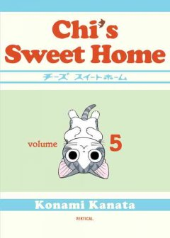 Chi's sweet home. 5 cover image