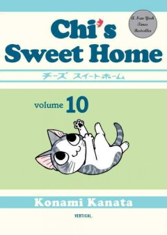 Chi's sweet home. 10 cover image
