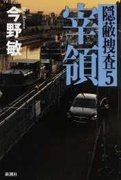 Sairyo cover image