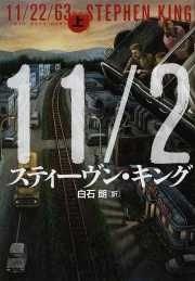 Ichiichi niinii rokusan : 1 cover image