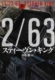 Ichiichi niinii rokusan : 2 cover image