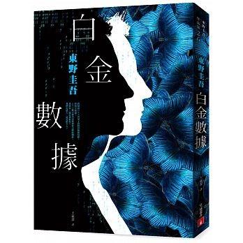 Bai jin shu ju cover image