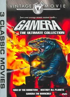 Gamera, the Invincible