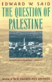 Book title: The Question of Palestine