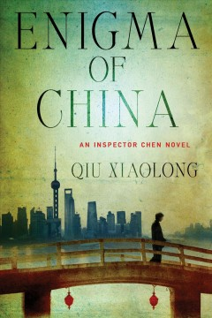 Enigma of China / Qiu Xiaolong