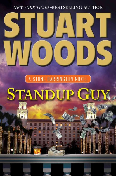 Reserve: Standup Guy