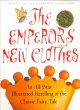 The Emperor�s New Clothes: An All-Star Retelling of the Classic Fairy