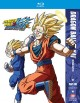 Dragon ball Z Kai. The Final Chapters, Part 1