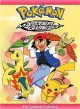 Pokémon. Master quest : the complete collection