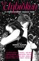 Unbroken : 13 stories starring disabled teens