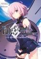Fate/Grand Order : Mortalis-stella