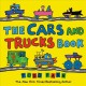 The cars and trucks book Book Cover
