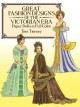 Great Fashion Designs of the Victorian Era: Papers Dolls in Full Color (Paperback Book) at Sears.com