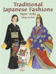 Traditional Japanese Fashions Paper Dolls (Paperback Book) at Sears.com