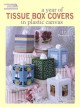 A Year of Tissue Box Covers in Plastic Canvas (Paperback Book) at Sears.com