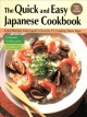The Quick and Easy Japanese Cookbook: Great Recipes from Japan's Favorite TV Cooking Show Host (Hardcover Book) at Sears.com