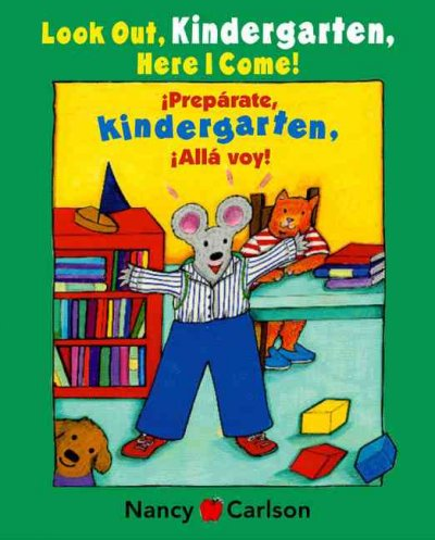 cover of Bilingual English/Spanish Look Out Kindergarten