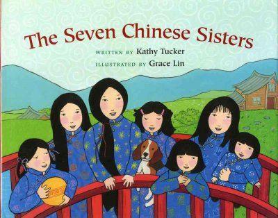 cover; Seven Chinese Sisters