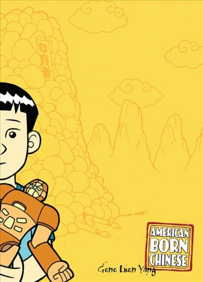 American Born Chinese book cover