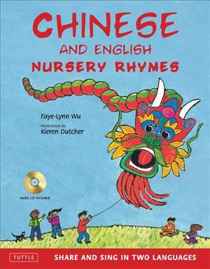 Cover of Chinese & English Nursery Rhymes