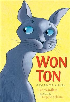 Cover of Won Ton
