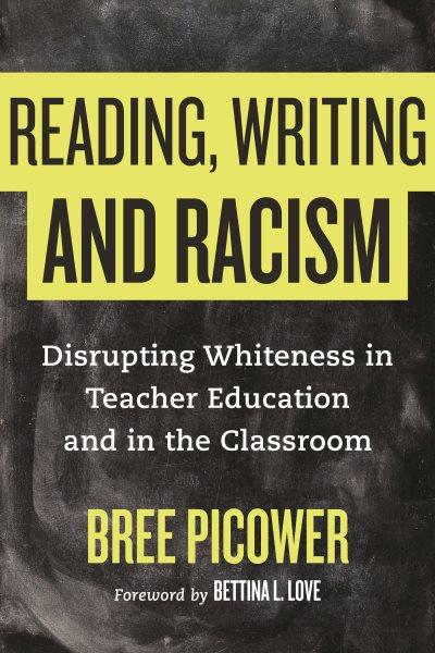 阅读写作和白度