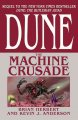 Dune : The machine crusade /