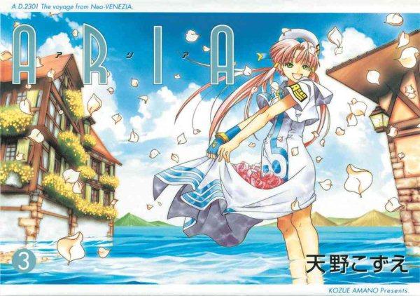 Aria Voyage 3 /