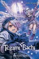 Tegami bachi letter bee. Vol. 2, The letter to Jiggy Pepper /