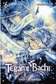 Tegami bachi : letter bee. The lighthouse in the wasteland /